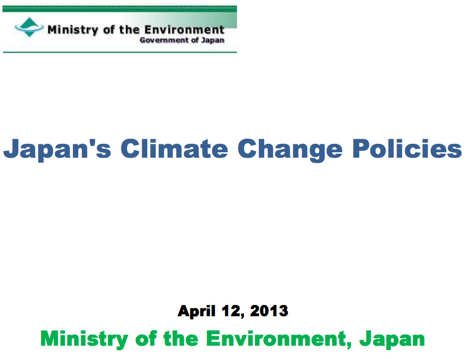 Japans Climate Change Policy
